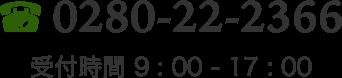 0280222366